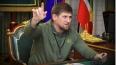 Кадыров считает выполненной миссию главы Чечни и хочет у...
