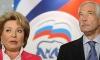 Борис Грызлов: у партии есть все возможности сделать Валентину Матвиенко спикером