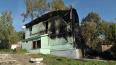 Полицейские задержали подозреваемых в поджоге дома ...