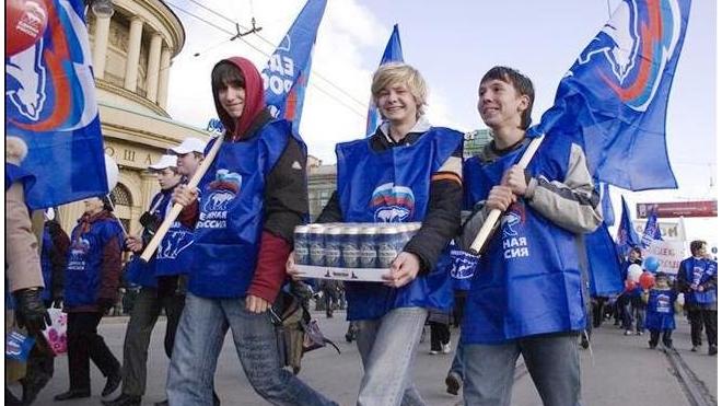 """Большинство россиян согласилось с названием """"Партия жуликов и воров"""""""