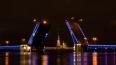 В выходные Дворцовый мост разведут под музыку Каравайчук...