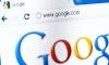 Аналитики недовольны доходами компании Google