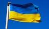 Претенденты на пост президента Украины 2014: среди кандидатов оказались шесть человек