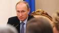 Путин поручил приостановить полеты в Египет и эвакуировать ...