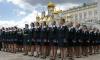 Благородные девицы в форме появились в Петербурге