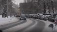 В Петербурге ждут 11-градусный мороз