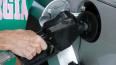 В Петербурге определили площадки для установки газовых ...
