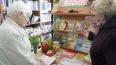 В Краснодолинской сельской библиотеке открылась выставка...