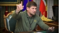 Рамзан Кадыров просит чеченцев отказаться от митингов ...
