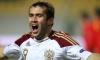Александр Кержаков не сыграет в матче со сборной Армении
