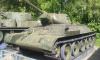 Под Петербургом к Параду Победы готовят танки Т-34