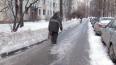 Морозы не хотят уходить из Ленинградской области: ...