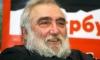 Писатель Самуил Лурье: у Топорова был беспощадный вкус