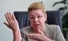 Елена Мизулина нашла самое жестокое наказание для неплательщиков алиментов
