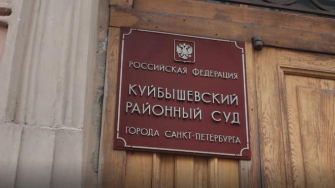 Петербургский бизнесмен лишился автомобиля и четырех лет свободы за мошенничество