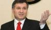 Арсен Аваков поделился видео своей перепалки с Саакашвили
