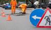 Из-за строительных работ на Планерной улице ограничат движение на два месяца