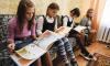 В Ленобласти дети смогут бесплатно посещать частные кружки и секции