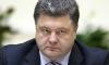 Шоколоданый президент Петр Порошенко сравнил Россию с фашистской Германией
