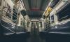 В метро Петербурга подорожал льготный проезд