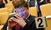 Депутат Исаев, устроивший пьяный дебош в самолете, сложил полномочия