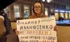 Стали известны подробности о подозреваемом в убийстве активистки Елены Григорьевой
