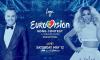 """Организаторы """"Евровидения""""-2018 опубликовали список запрещенных к проносу на концерт предметов"""