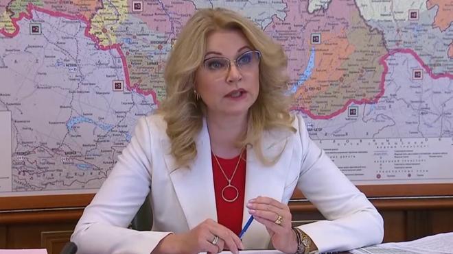 Голикова оценила ситуацию с распространением штаммов из Британии и ЮАР