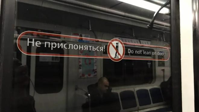 К 2023 году в петербургском метро заменят 320 вагонов