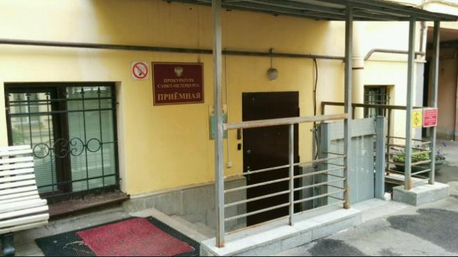Неизвестный распылил газ в открытое окно петербургской прокуратуры