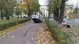 Загадочное ДТП: в Палевском саду лежал  перевернутый ...