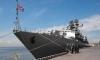 Военно-морской салон открылся в Петербурге