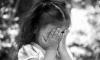 Отец-изувер из Уфы жестоко пытал свою шестилетнюю дочь с помощью зажигалки