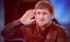 Кадыров объяснил критикам его слов, в чем был их смысл