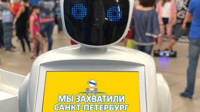 """Выставка """"Империя роботов"""""""