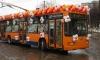 Жителям Петербурга предложили украсить городские троллейбусы