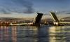 В Петербурге мосты не будут разводить в ночь на 10 мая разводить