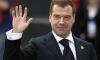 Медведев приехал в Петербург на Юридический форум