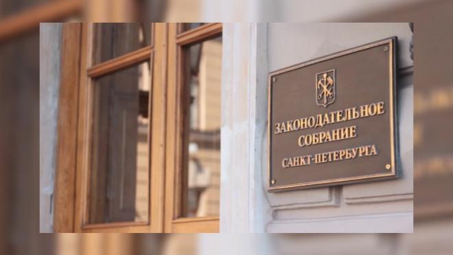 В ЗакСе Беглов призвал сделать для петербуржцев все возможное и невозможное
