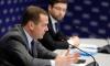 Медведев рассказал об эксперименте по цифровизации трудовых документов