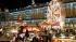 Лондонские гостиницы подорожают на 187% в новогодние праздники