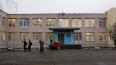 В школе поселка Красносельское состоялось открытие ...