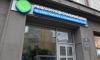 МФЦ Выборга изменят режим работы в майские праздники