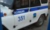 В Таганроге рухнула стена аварийного дома: жильцы эвакуированы