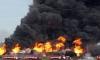 Под Новосибирском взорвался и сгорел эшелон с боеприпасами