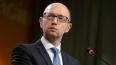 Новый кабинет министров Украины отзывает 178 подписанных ...