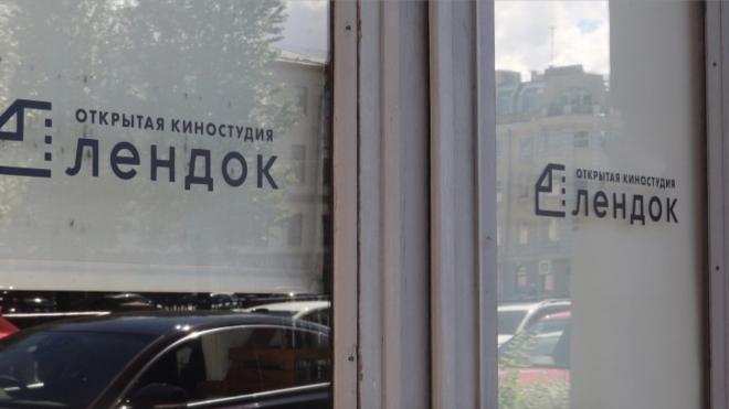 """На киностудии """"Лендок"""" расскажут о """"жажде жизни"""" Станиславского"""