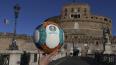 УЕФА может исключить Рим и Бильбао из числа городов, ...