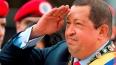 Федерация домино Абхазии выразила соболезнования венесуэ...