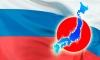 Япония потребует решить вопрос с южными Курилами на самом высоком уровне
